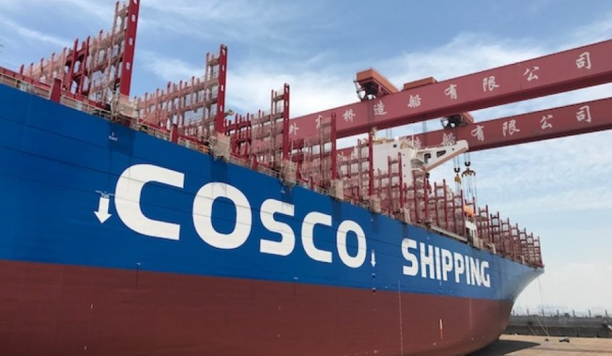 COSCO SHIPPING holdings and SIPG jointly offer to acquire OOIL